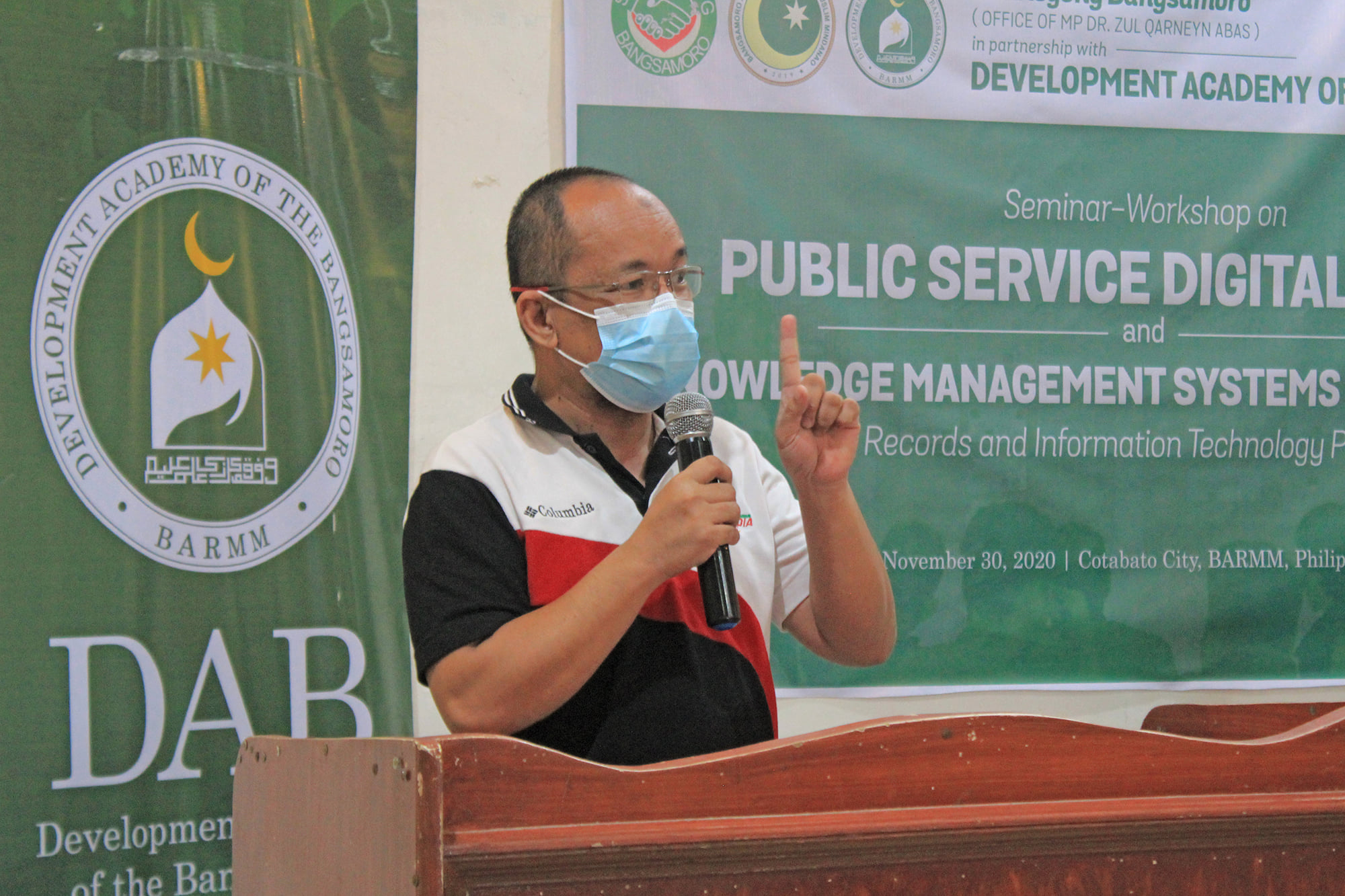 seminar-workshop on Public Service Digitalization